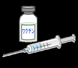 ワクチン・予防接種【メディカルイラスト図鑑】無料の医療 ...