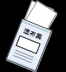 湿布薬(モーラステープ)【メディカルイラスト図鑑】無料の ...