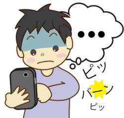 子供の自家中毒の症状は熱や下痢も?原因は食事? …